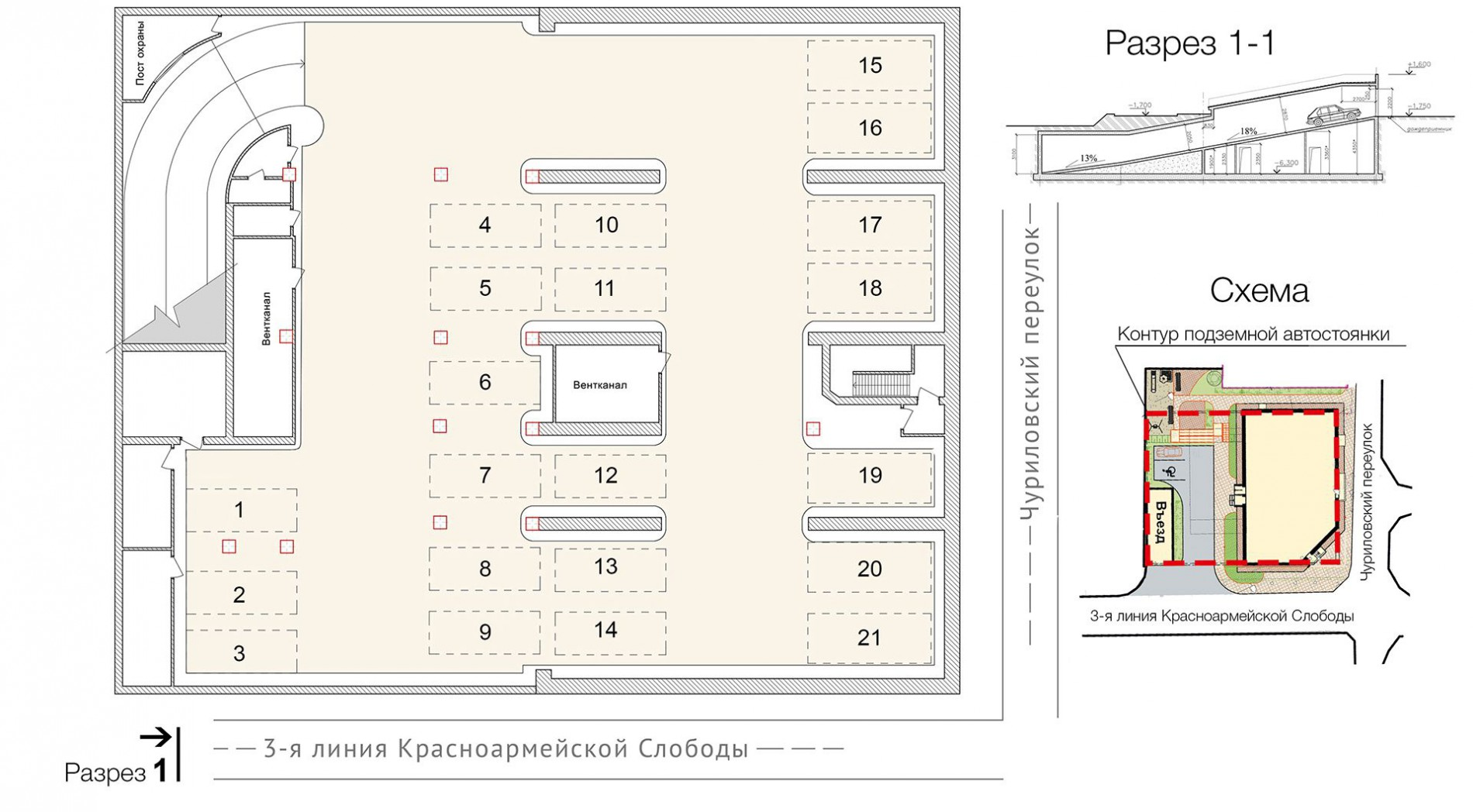 Планировка паркинга