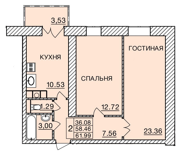 Киевское шоссе, д. 60, кв.410