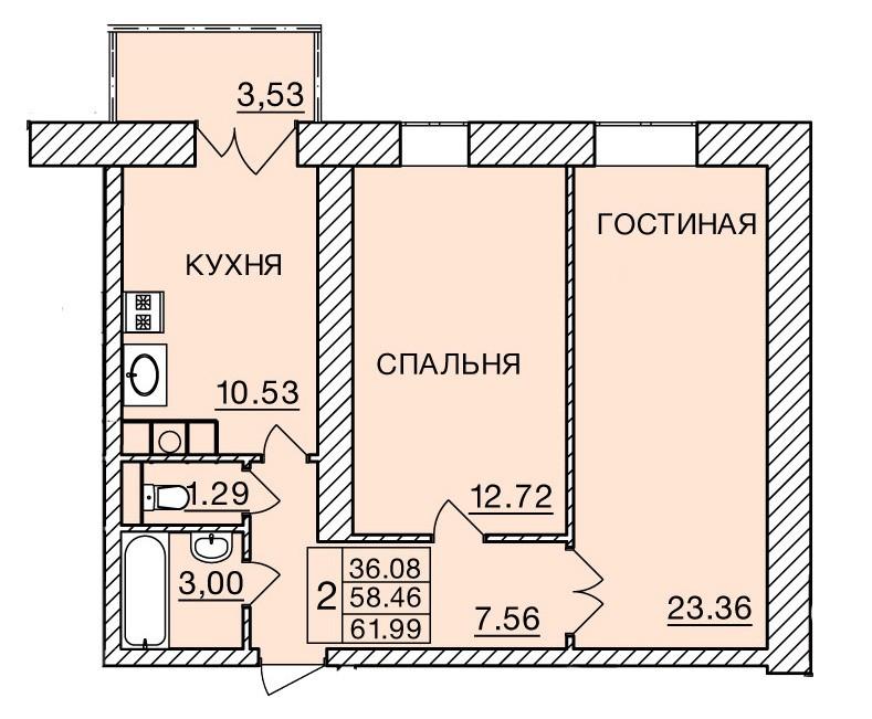 Киевское шоссе, д. 60, кв.443