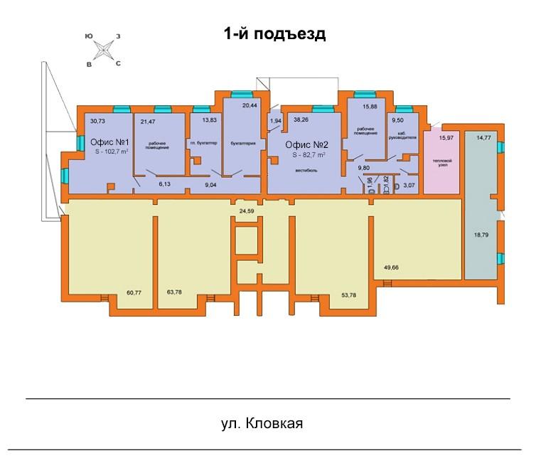 ул. Кловская, д. 23а (1-2с), Офис 2