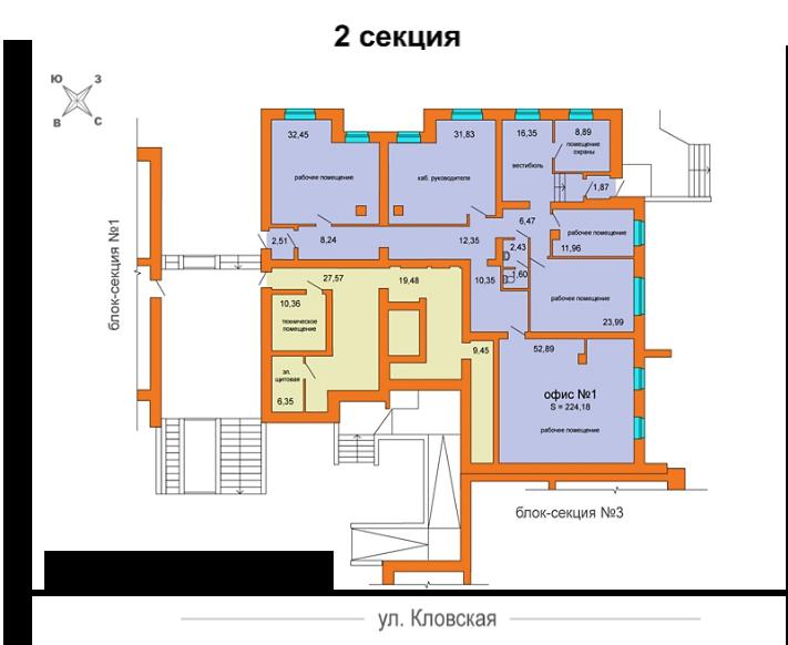 ул. Кловская, д. 23а (1-2с), Офис 1