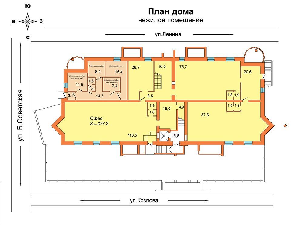 ул. Ленина, д. 15а, Офис