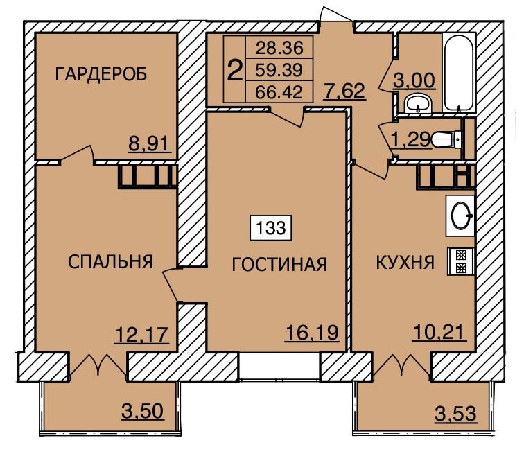 Киевское шоссе, д. 56, кв.133