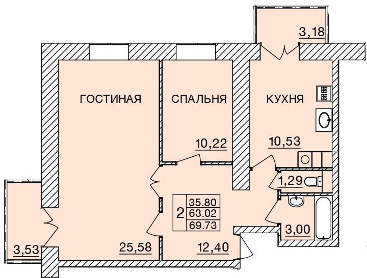 Киевское шоссе, д. 58, кв.76