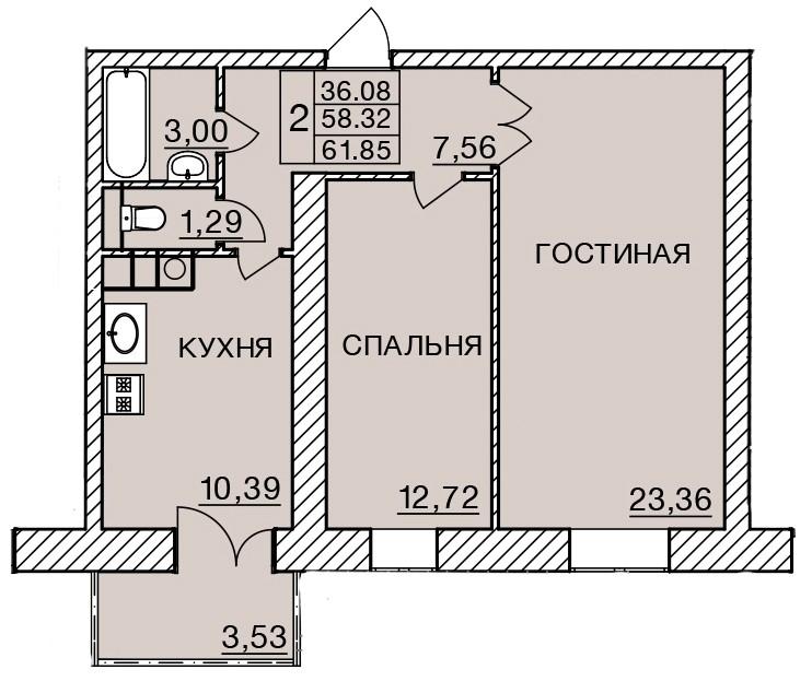 Киевское шоссе, д. 58, кв.267