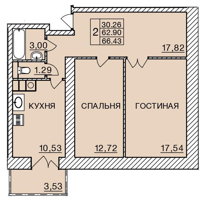 Киевское шоссе, д. 58, кв.334