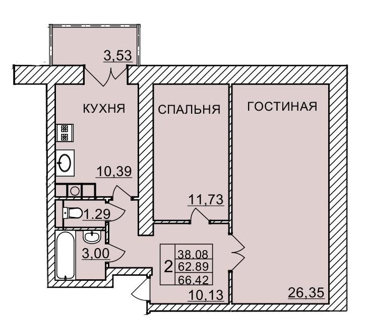 Киевское шоссе, д. 58, кв.1132