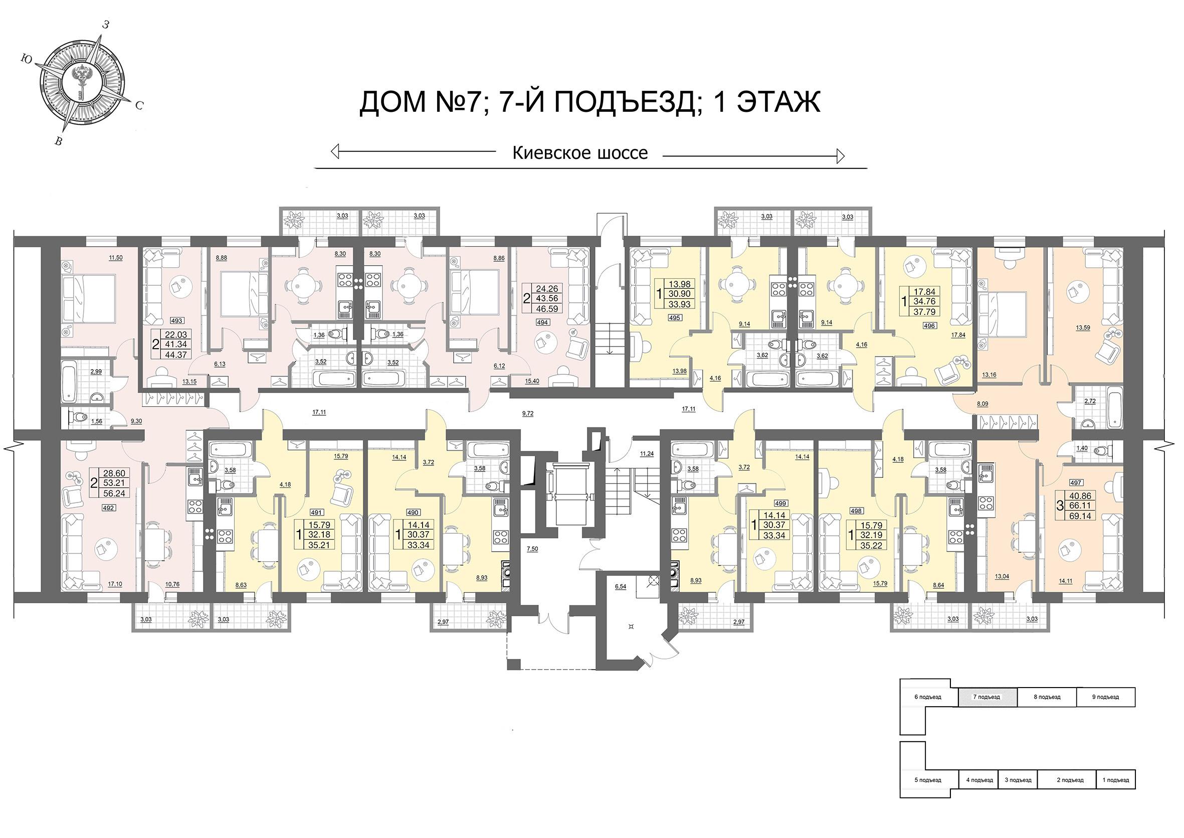 Новый Смоленск, д. 7