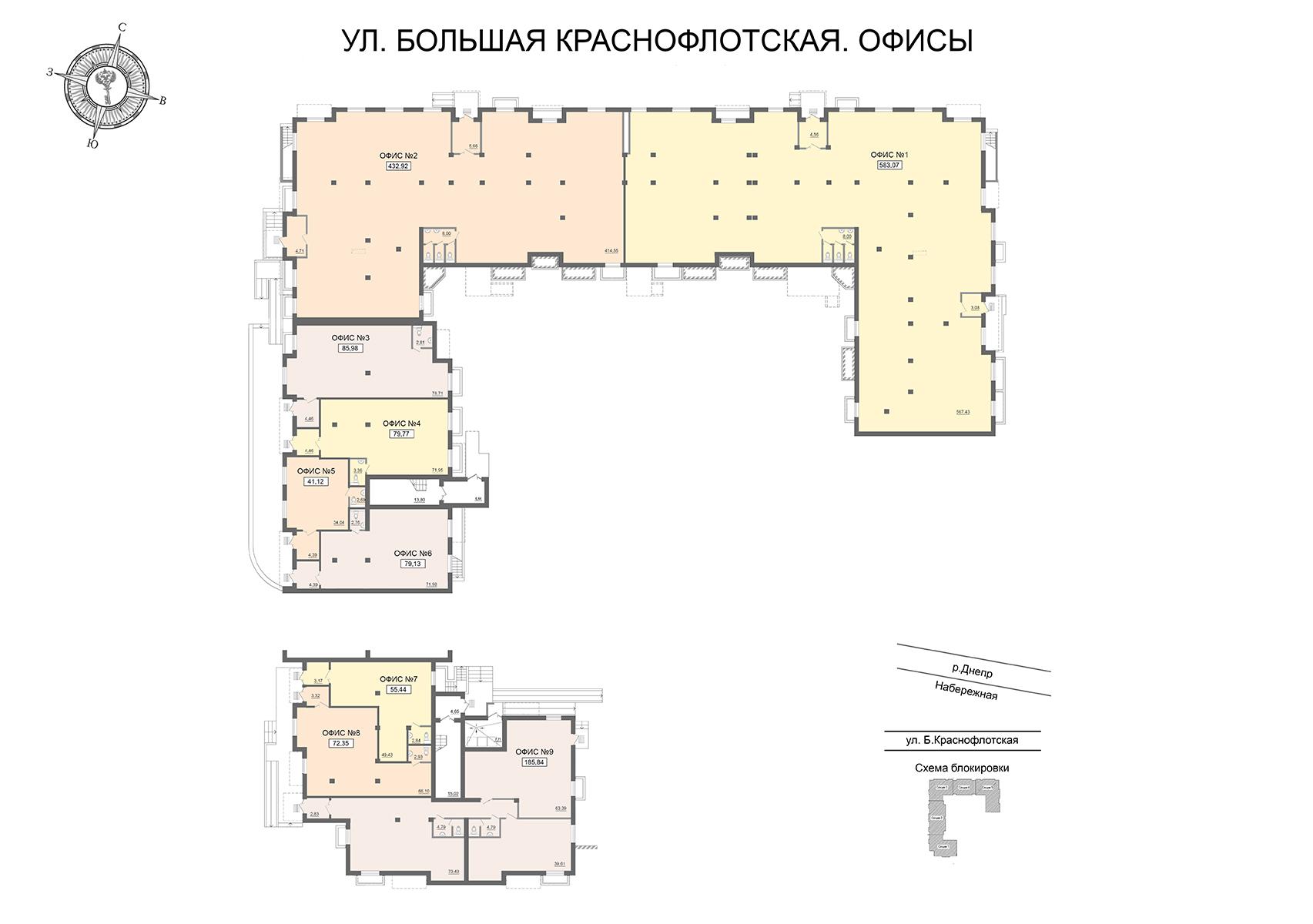 ул. Большая Краснофлотская