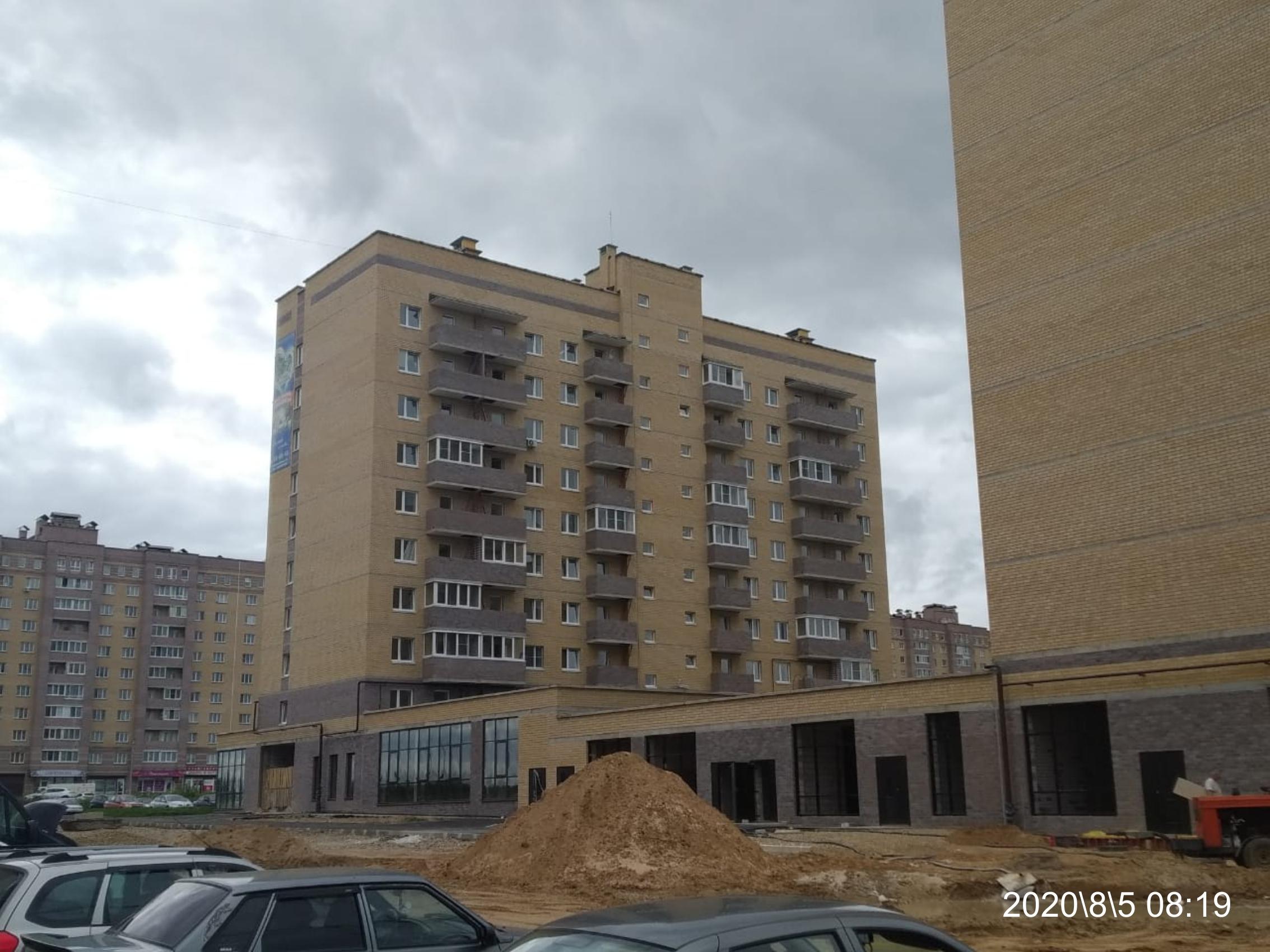 Киевское шоссе, д. 53