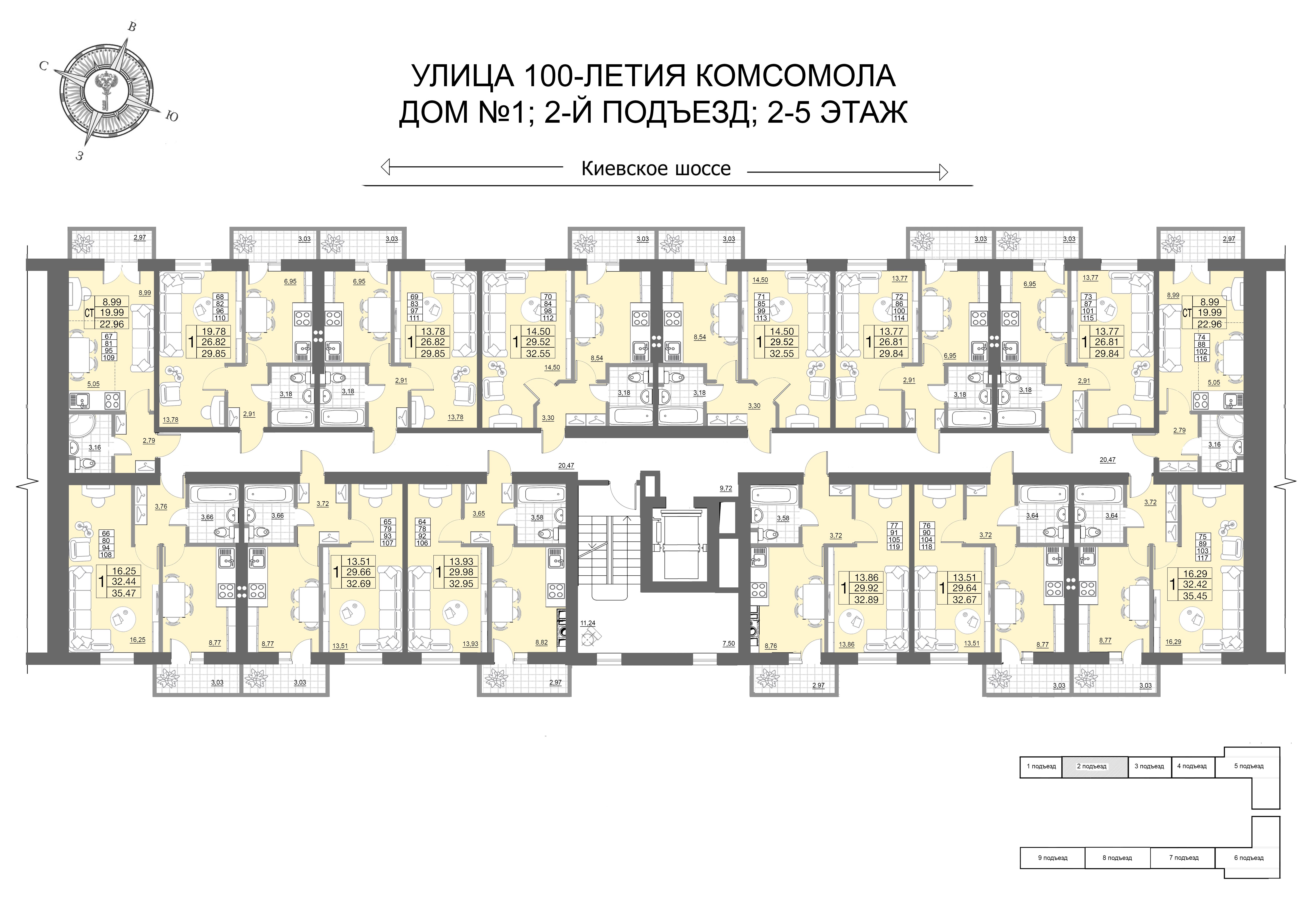 ул. 100-летия комсомола, д.1